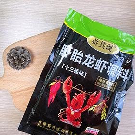 龙虾调料厂家