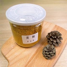 小龙虾黄焖料