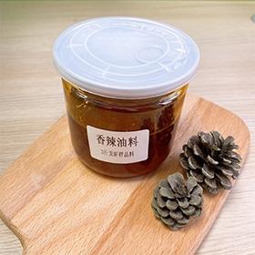 龙虾香辣油料