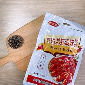 十三香龙虾调料包